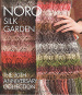 "Noro ""Silk Garden 20 TH Anniversary Collection"""